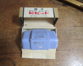 Fuji Pipit Slide Viewer. 1960's. Cool Blue.