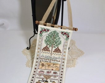 Wake Up and Smell the Coffee Cross Stitch Wall Door Hanger Handmade
