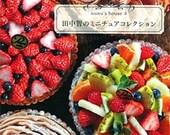 Nunu's House Book 2- Book of Miniature Collection of Tomo Tanaka of Nunu's House (Japanese)