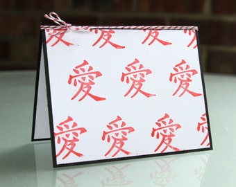 Hand Stamped Stationery, Chinese, Love - Set of 8