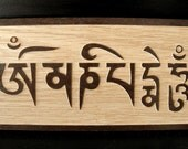 Om Mani Padme Hum Wooden Wall Hanging