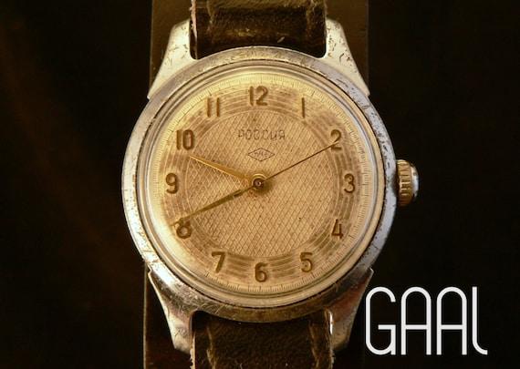 Vintage Rossia russian watch