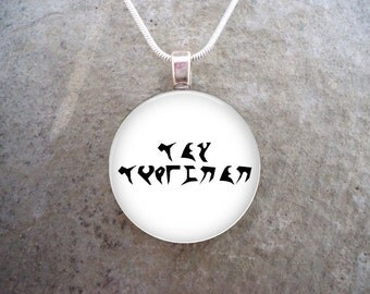 Klingon Pendant - Klingon Necklace - Star Trek - May You Die Well