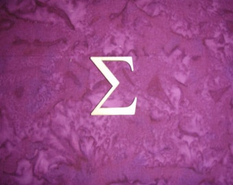 "Greek Letter Sigma Symbol Unfinished Wooden Small Letters 1.5"" Inch Tall 3 Pieces"