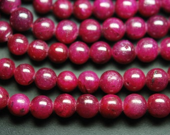 108 beads,32 Inches, NATURAL Dyed Ruby Smooth  Beads,7-9mm