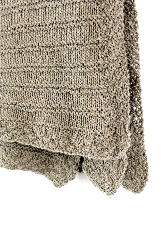 Halcyon Baby Blanket PDF Knitting Pattern Easy Beginner