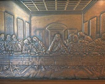 Last Supper Brass Bas Relief Framed