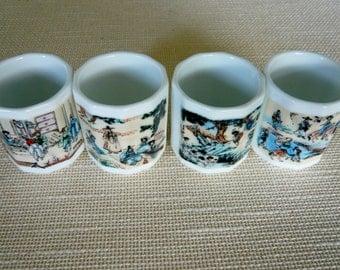 """Sake Cups Yung-Boh Ceramic """"Welcome to Korea"""" Set of 4"""