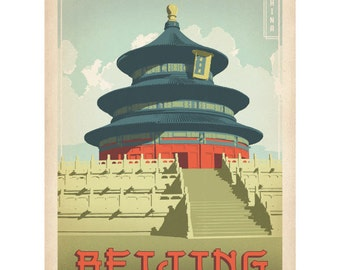 Beijing China Temple Of Heaven Wall Decal #42251