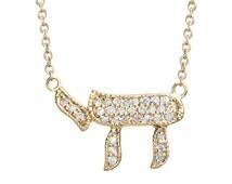 Diamond Chai Necklace - Gold Chai Necklace - Gold Chai Pendant - Delicate Chai Necklace - Gold Chai - Chai Jewelry - Chai - Jewish Jewelry
