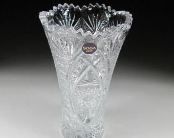 Vintage Soga Japan Crystal Glass Vase, Koedo