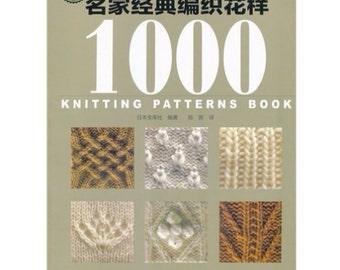 Japanese Knitting Patterns 1000 (Chinese Version)  Handmade Handcraft