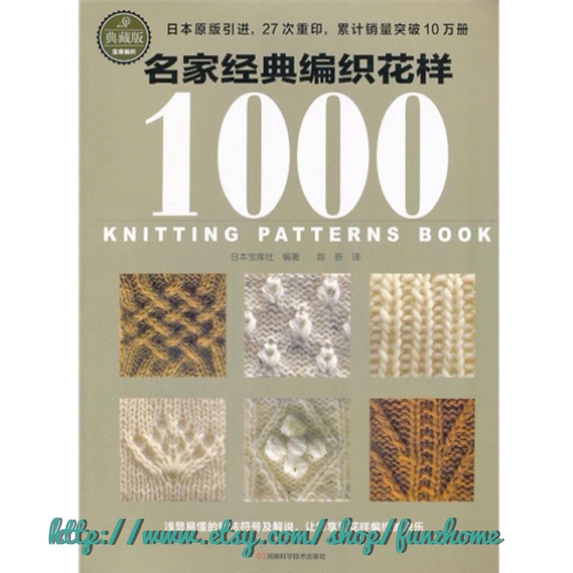 Chinese Knitting Patterns : Japanese Knitting Patterns 1000 Chinese Version Handmade