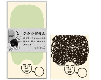 """Afro Secret Sticky Notes """"Himitsu Fusen"""" - Made by Midori, Japan - Memo Bookmark Post-it"""