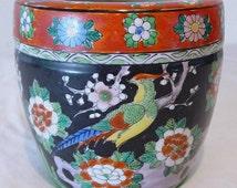 Antique Yokoi Sei-Ichi Shoten Hand painted BIRD & FLORAL vase cir 1930 made in Japan Peacock  Blossoms Colorful