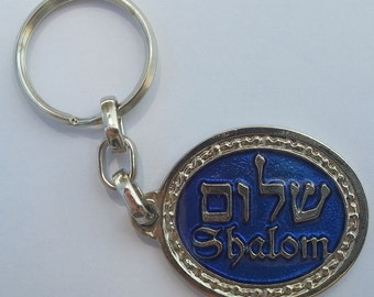 Shalom keychain luck Hebrew charm from Israel with safe journey blessing