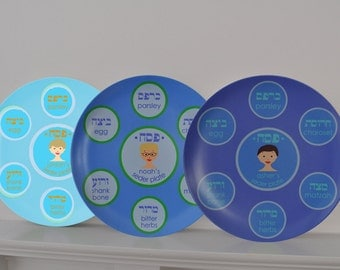Personalized Passover Seder Plate - Hebrew