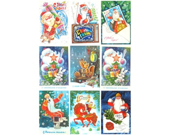 Vintage Soviet New Year postcard, Pick from Set, Santa Claus, Illustration, Soviet Union Vintage Postcard, USSR, Used Postcards, 1970s-1991