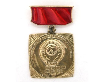 50 years to USSR, USSR coat of arms, Communism, Vintage collectible metal badge, Made in USSR, 1970s