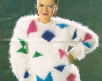 Ladies Patterned Mohair Sweater. Mohair Wool Pattern. Ladies Mohair Jumper. Ladies Oversized Mohair Jumper. Knitting pattern only.