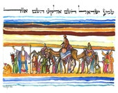 JUDAICA JEWISH ART. Shema Israel-going to the holy temple -Watercolor Print. hebrew art.israeli artist.