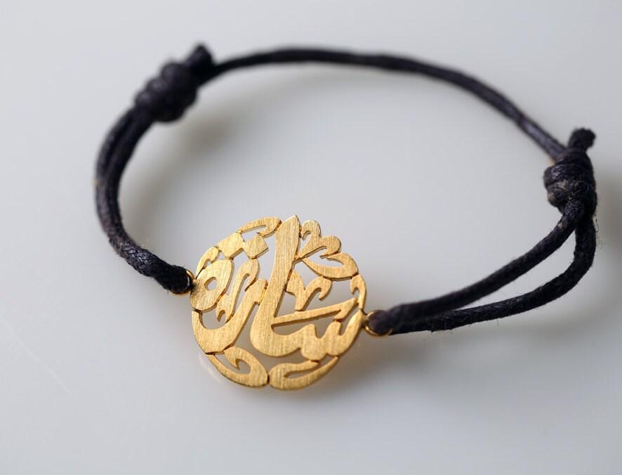 Arabic Name Bracelet Handmade Personalized Arabic Calligraphy