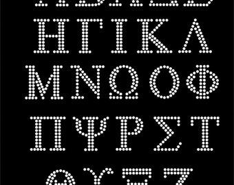 """Your choice 2"""" Greek Alphabet Rhinestone Iron on Transfer Octagon silver Hot fix  Cut off DIY applique"""