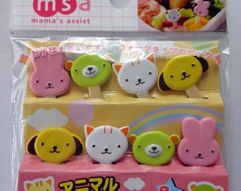 Cute Animals Japanese Bento Picks / Mini Forks / Cake Toppers - Bunny Rabbit, Bear, Cat, Dog