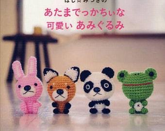 Animal Amigurumi Patterns, Easy Crochet Tutorial, Japanese Craft Book, Mitsuki Hoshi, Kawaii Amigurumi Doll, Bunny, Bear, Panda, Pig, B1187
