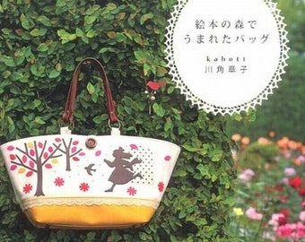 Applique Bag Patterns - Japanese Craft Book for Making Applique Bags - Alice in Wonderland, Kawaii Fair Tales - Easy Sewing Tutorial - B746