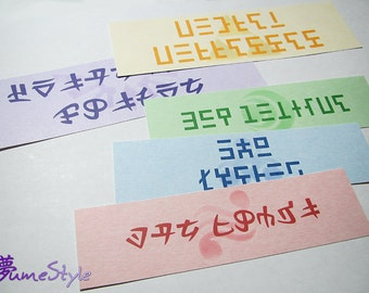 Zelda Bookmarks - Your Name in Hylian