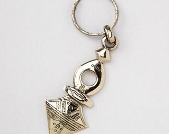 Metal Keychain- Handmade in Mali