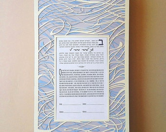 Papercut Ketubah Abstract Swirls - Tall
