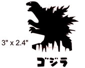 Godzilla Vinyl Decal Sticker