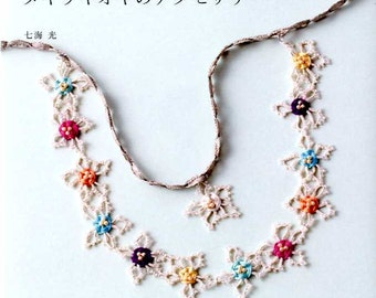 Turkish Oya TIG OYALARI Tatting Lace Accessories - Japanese Craft Book MM