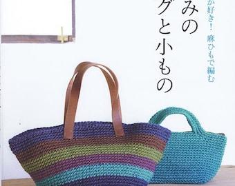 Crochet Summer Bags and Items - Japanese Crochet Book