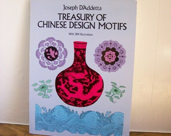 Art Book Chinese Design Motifs Dover Books Joseph D'Addetta 284 Illustrations 1981