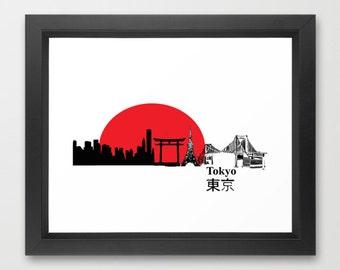 Tokyo City Skyline Fine Art Print Home Decor, Tokyo Tower , Rainbow Bridge, Mothers Day
