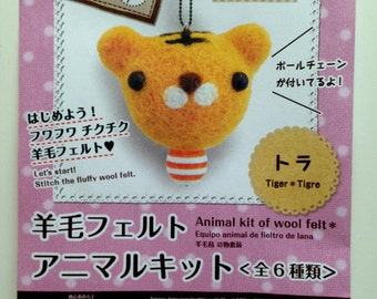 Needle Felt Kit, felt, tiger, DIY, needle felting, tigger, doll, wool, animal, keychain, key chain, toy, brown, kid, craft, cute, mascot
