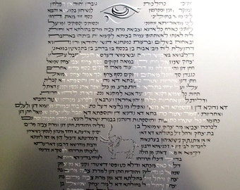 Hamsa Ketubah - calligraphy black and white