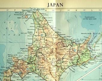 1958 Vintage Map of Japan - Japan Vintage Map - Insets of Hokkaido, Tokyo Bay, Iwo Jima, and Okinawa - Large - Vintage Japan Map