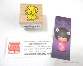 Miffy Stamp - Kodomo no Kao Bruna Stamp Series - Lion
