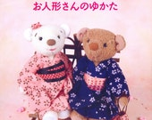 Out-of-print Master collection Yukiko Ogura 05 - Kimono Bear - Japanese craft book