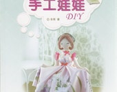 Handmade Doll DIY craft book