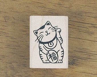 Fortune Cat, Middle Smiling Manekineco, U7241
