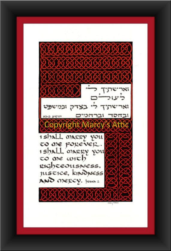 Hosea 1- I Shall Marry You To Me Forever- Original Calligraphy Giclee
