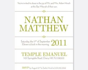 Bar Mitzvah & Bat Mitzvah Invitation, Script Party Invitation, Simple Invitation