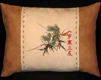 New Embroidered Three Friends of Winter Accent Pillow New 12 x 16 Insert -- Item 109