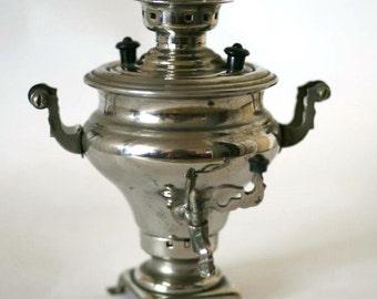 Miniature Russian Samovar - Souvenir Samovar - Soviet Metal Tea Pot - 1970s - from Russia / Soviet Union / USSR
