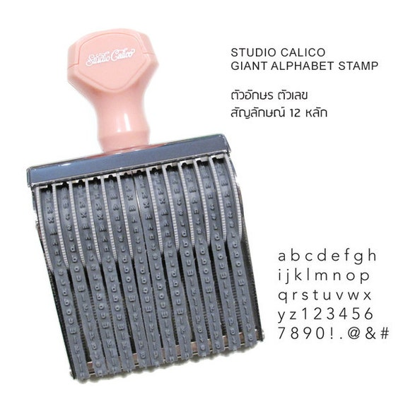 Items similar to in stock feminine studio calico giant for Alphabet number rolling decoration stamp